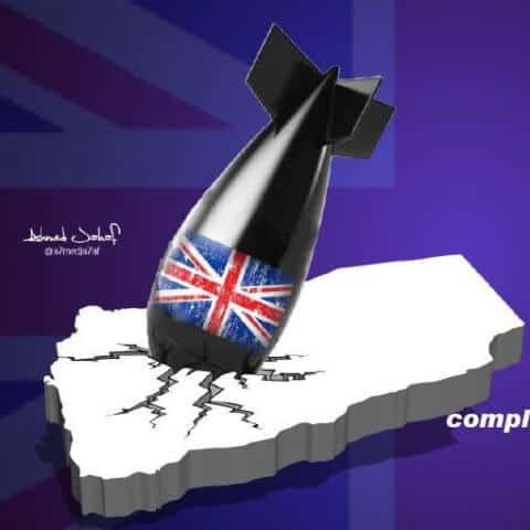 International Day of Action on Yemen