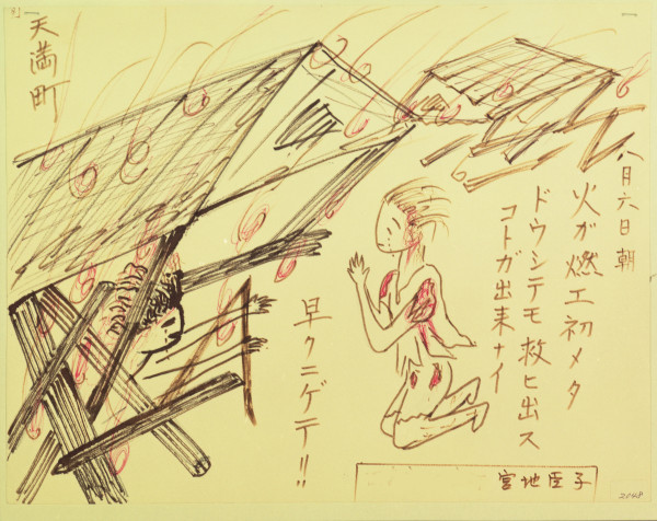 Drawing by Hiroshima survivor Miyaji Tomiko, showing her begging for forgiveness from a stranger she could not save.